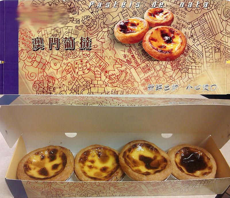 Десертите Пащел де Ната се изнасят за целия свят,включително далечни дестинации като Китай и Япония.