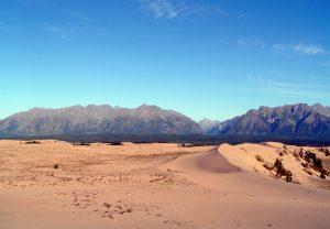 Чарските пясъци