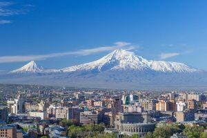 Гледана от Ереван