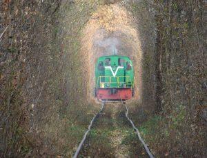 """Ето малко повече информация за """" Тунела на любовта """""""