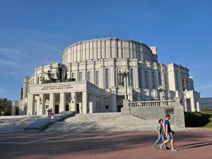ижте величието на Беларус Болшой Театър Опера и Балет