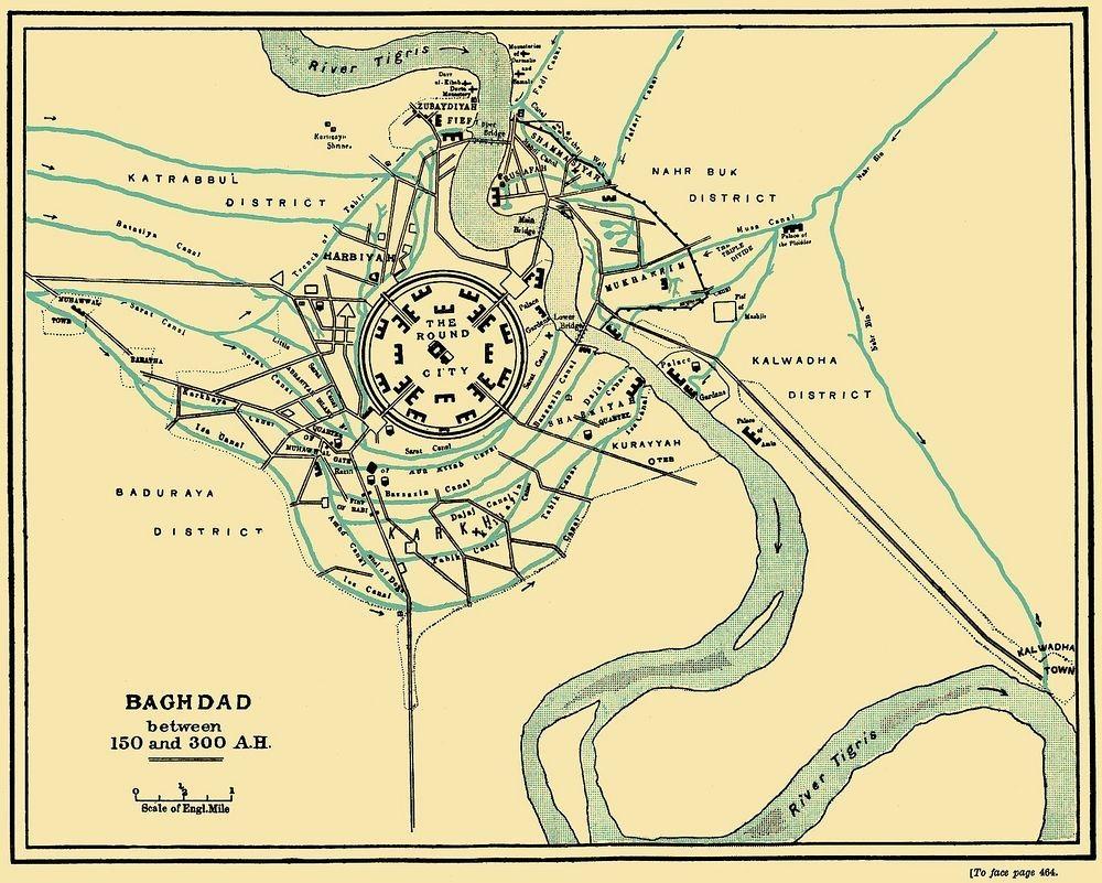 Средновековният Багдад – изгубеното световно архитектурно наследство 2